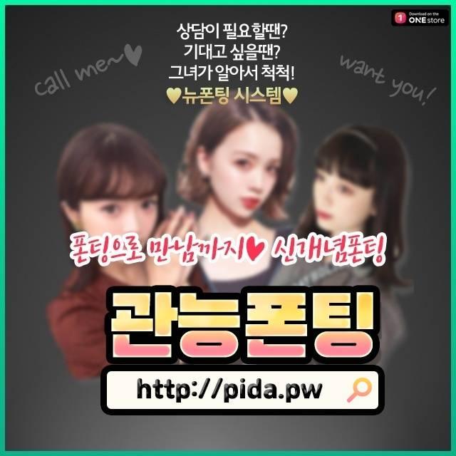 김해여객터미널역촛불이벤트