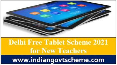 Delhi Free Tablet Scheme 2021