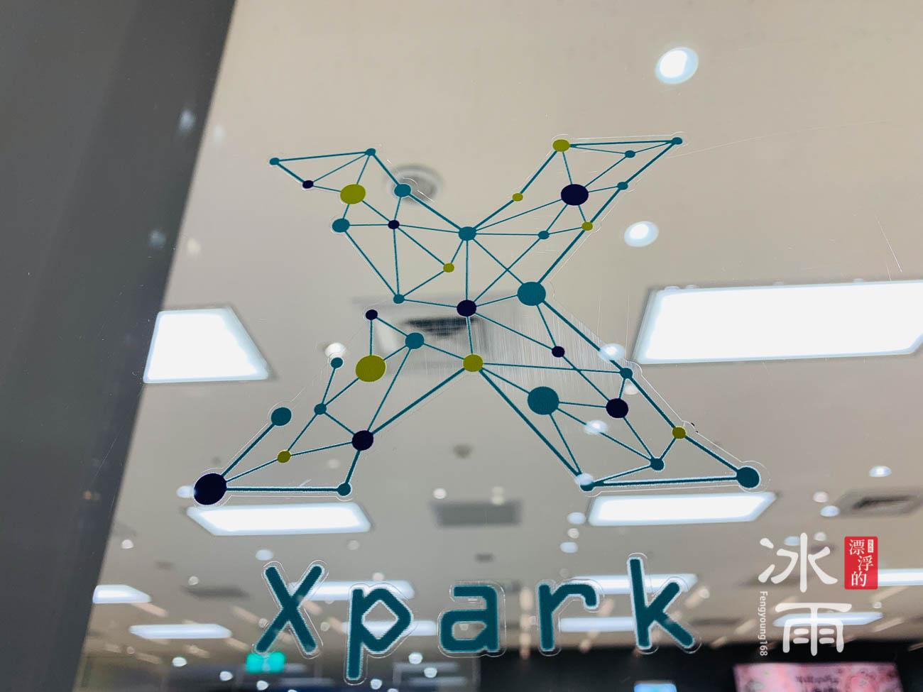 X fun Xpark水族館LOGO設計,在禮品店玻璃上的貼紙