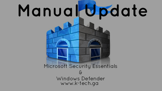 microsoft security essentials manual update
