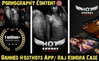 Know about Hotshots app, which is in discussion with Raj Kundra case, know who is the owner of the app?