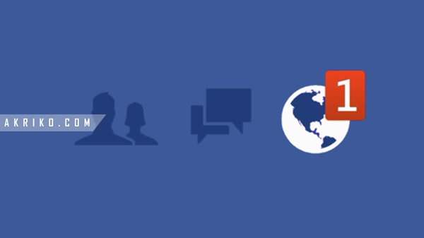 Cara Mendapatkan Notifikasi Postingan di Facebook Tanpa Harus Berkomentar