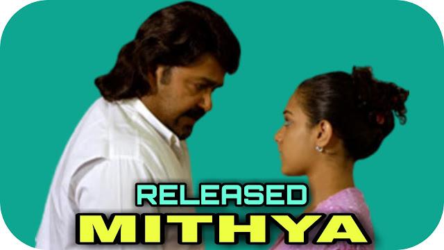 Mithya (Aakasha Gopuram) Hindi Dubbed Full Movie Out Now
