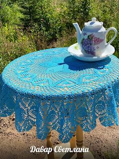 Amazing tablecloth