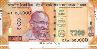 200-rupee-note-to-be-released-tomorrow