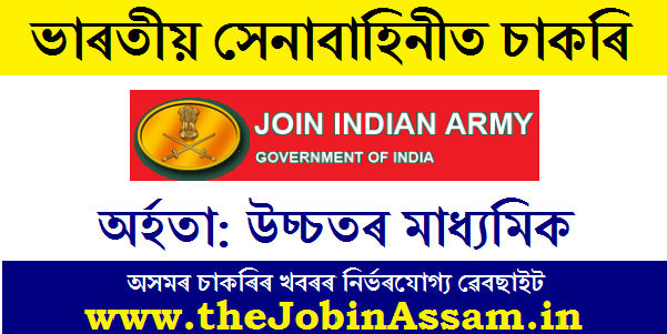 Indian Army TES 46 Recruitment 2020 – 21: Apply Online for Batch Jan 2022