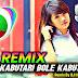 Kabutri Bole Kabutar Se (JBL Electro Blast Dance Mix) Dj Hemant Raj