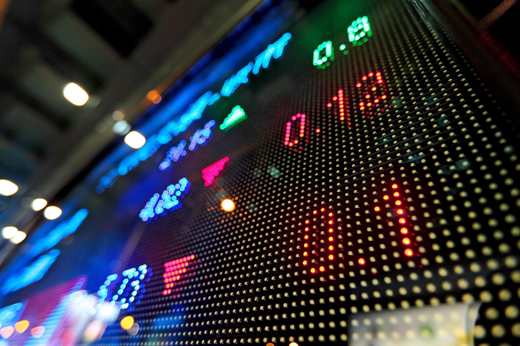 1.25 تريليون درهم القيمة السوقية لأسهم أسواق في دولة الإمارات
