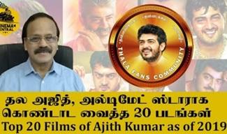 Top 20 Films of Ajith Kumar as of 2019 | Dr. G. Dhananjayan