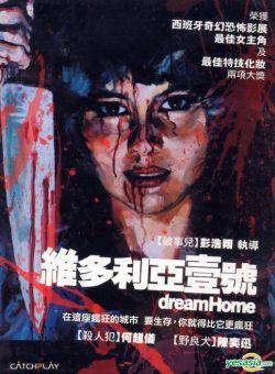 Ngôi Nhà Trong Mơ Dream Home (2010)