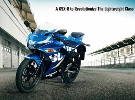 Motor Suzuki GSX 125 New SEcond LAtest
