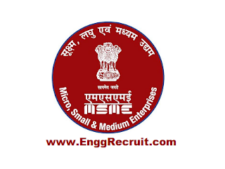 MSME Technology Centre Recruitment