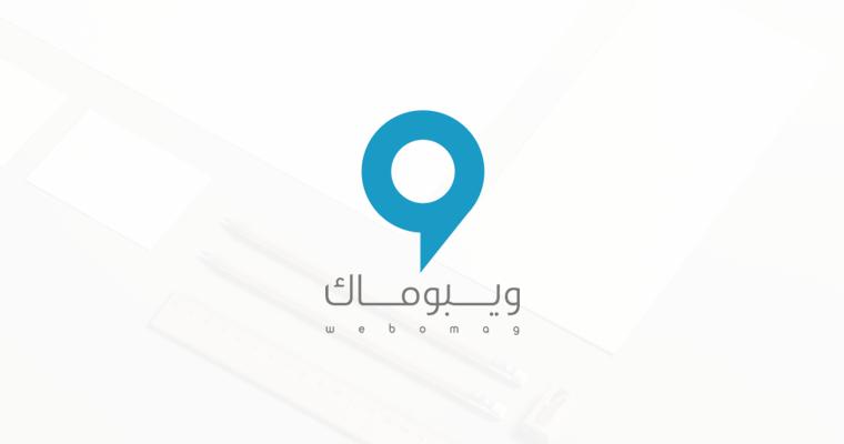 أعمالي : مجموعة تصاميم مواقع التواصل الاجتماعي لمجلة ويبوماك - Webomag Social Media Designs
