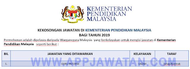 Iklan Pengambilan Guru Interim di Sekolah Kebangsaan di Kementerian Pendidikan Malaysia tahun 2020