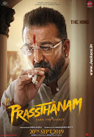 Prasthanam First Look Poster 7