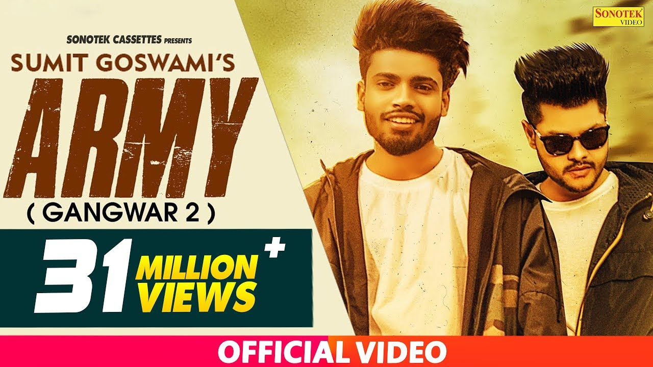 Army Song lyrics : Sumit Goswami