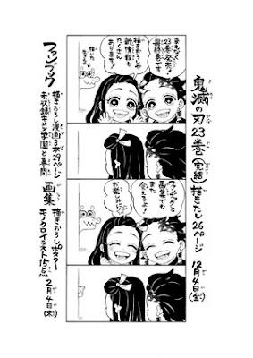 El tomo 23 de Kimetsu no Yaiba NO incluirá un nuevo epílogo de 14 páginas.
