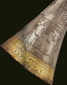 Tutankhamun Trumpet