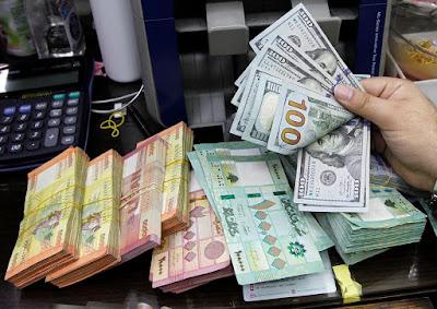 إنهيار مستمر في سعر الليرة اللبنانية