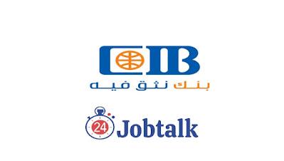 CIB Egypt Summer Internship التدريب الصيفي في البنك التجاري الدولي