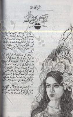 Hum se hai Hum se hai zamana novel pdf by Samra Bukhari (new) 10