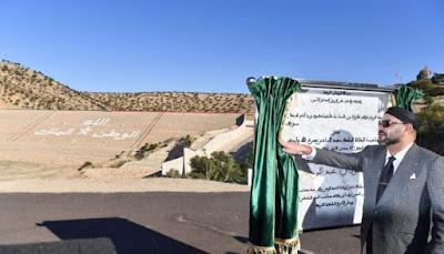 الملك محمد السادس يدشن مشاريع مائية وهيدرو-فلاحية خاصة بالماء الشروب تكرس الرؤية الملكية لتنمية مندمجة للعالم القروي