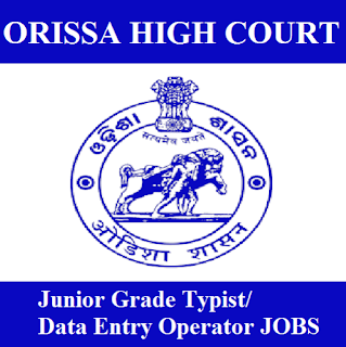 Orissa High Court, OHC, Odisha, high court, typis, A.P. Mahesh Bank Answer Key, DEO, Data Entry Operator, Graduation, freejobalert, Sarkari Naukri, Latest Jobs, orissa high court logo