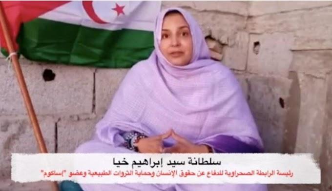 البرلمان الأوروبي : ترشيح الناشطة الصحراوية سلطانة سيد إبراهيم خيا لجائزة ساخاروف لسنة 2021