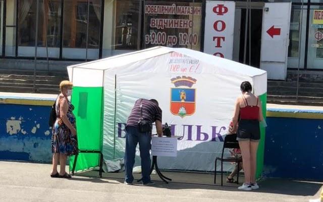 Васильківчани розпочали збір підписів за збереження Васильківського району