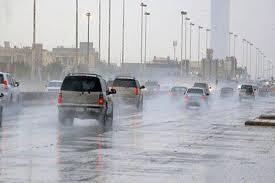 أخبار الطقس في السعودية , تعرف علي أسباب تعليق الدراسة في في كنطقة الحائل وموعد عودتها