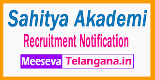 Sahitya Akademi Recruitment Notification 2017 Last Date 16-07- 2017