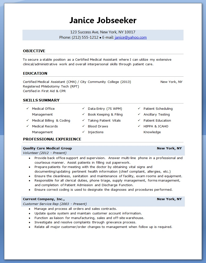 work resume medical