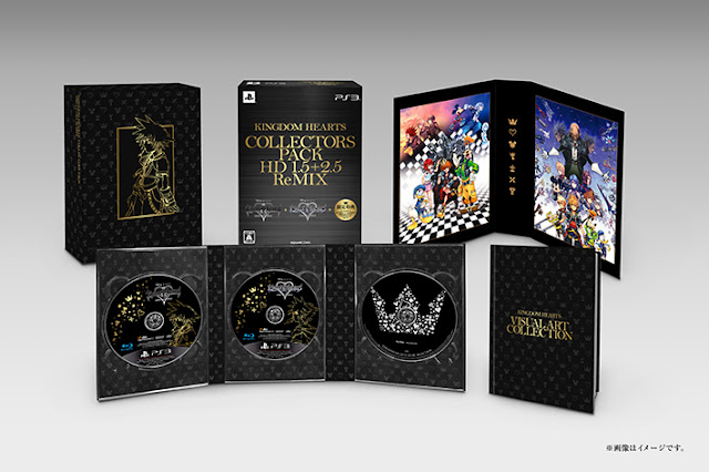 Kingdom Hearts Collectors Pack HD 1.5 + 2.5 ReMIX