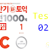 Listening Short Term New TOEIC Practice Volume 1 - Test 02