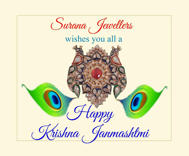 happy-krishna-janmashtmi