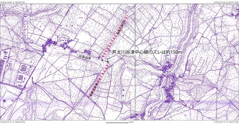 027 芦太川谷津の仲東谷津合流部における横ずれ - 花見川流域の小崖地形