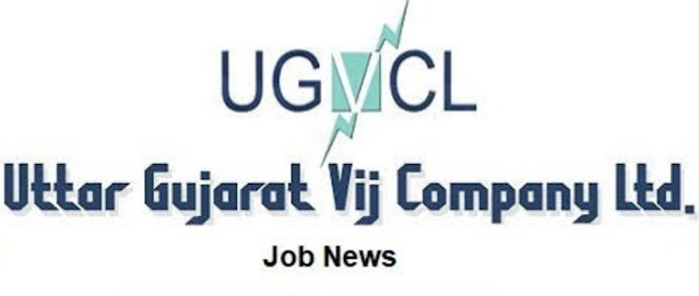 UGVCL Recruitment of Deputy Superintendent A/C