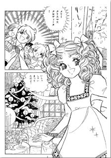 Rorian no Aoi Sora