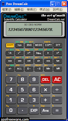 Free DreamCalc