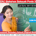 GSERC Government Secondary School Recruitment for 1239 Shikshan Sahayak Posts 2019