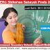 GSERC Government Secondary School Recruitment for 1239 Shikshan Sahayak Posts 2019