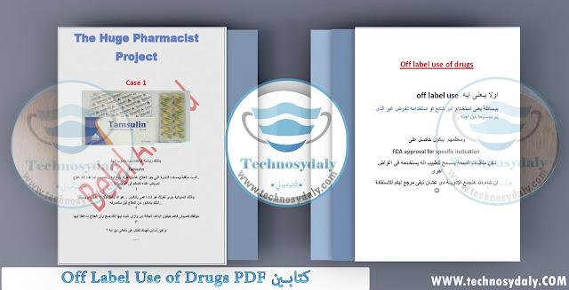 كتابين Off Label Use of Drugs PDF
