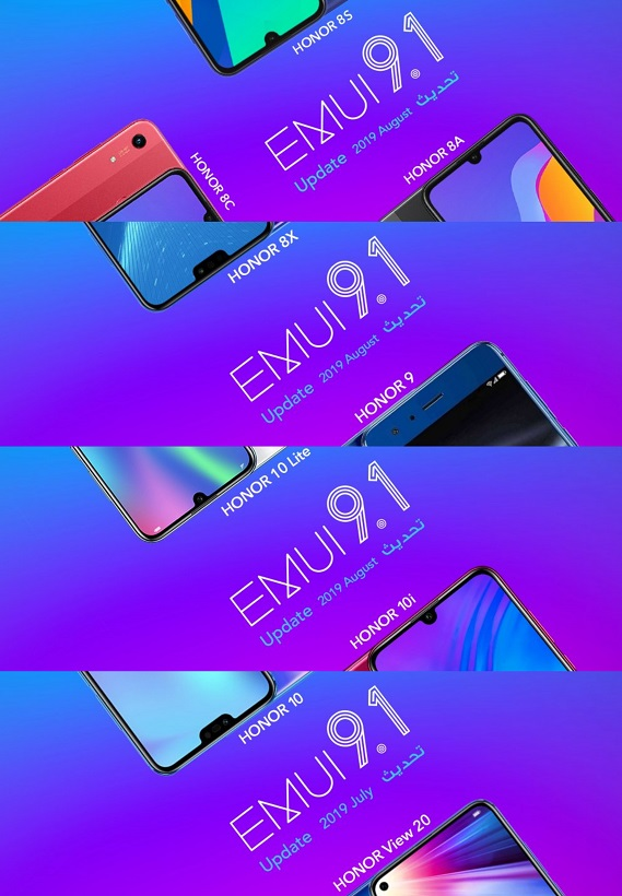 The Official List of Honor Smartphones and Schedule for EMUI 9.1 Update