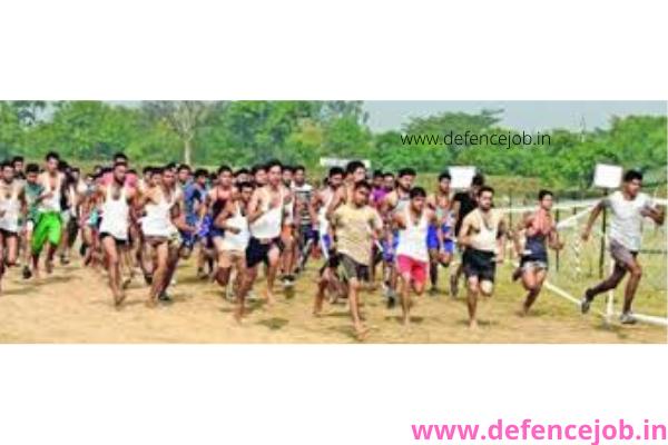Dehradun Army Rally Bharti 2020 2021