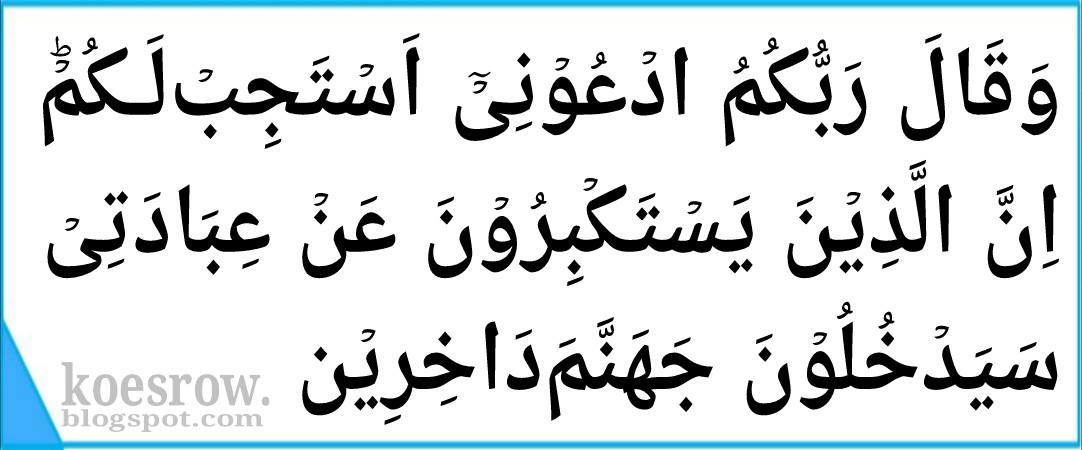 Firman Allah dalam Surat Al-Ghafir ayat 60 tentang orang sombong jika tidak mau berdoa