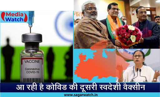 MEDIA-WATCH-तो-क्या-शर्मा-जी-होंगे-उप्र-के-नए-मुख्यमंत्री ?