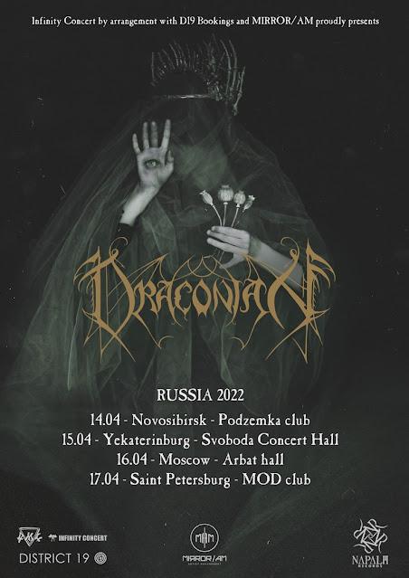 Draconian в России