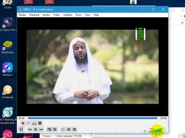 مشاهدة قنوات النايل سات العربية على برنامج VLC