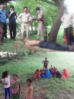जगम्मनपुर, जालौन: अभिशप्त नीम के पेड़ पर फांसी लगाकर किसान ने अपनी जीवन लीला समाप्त की