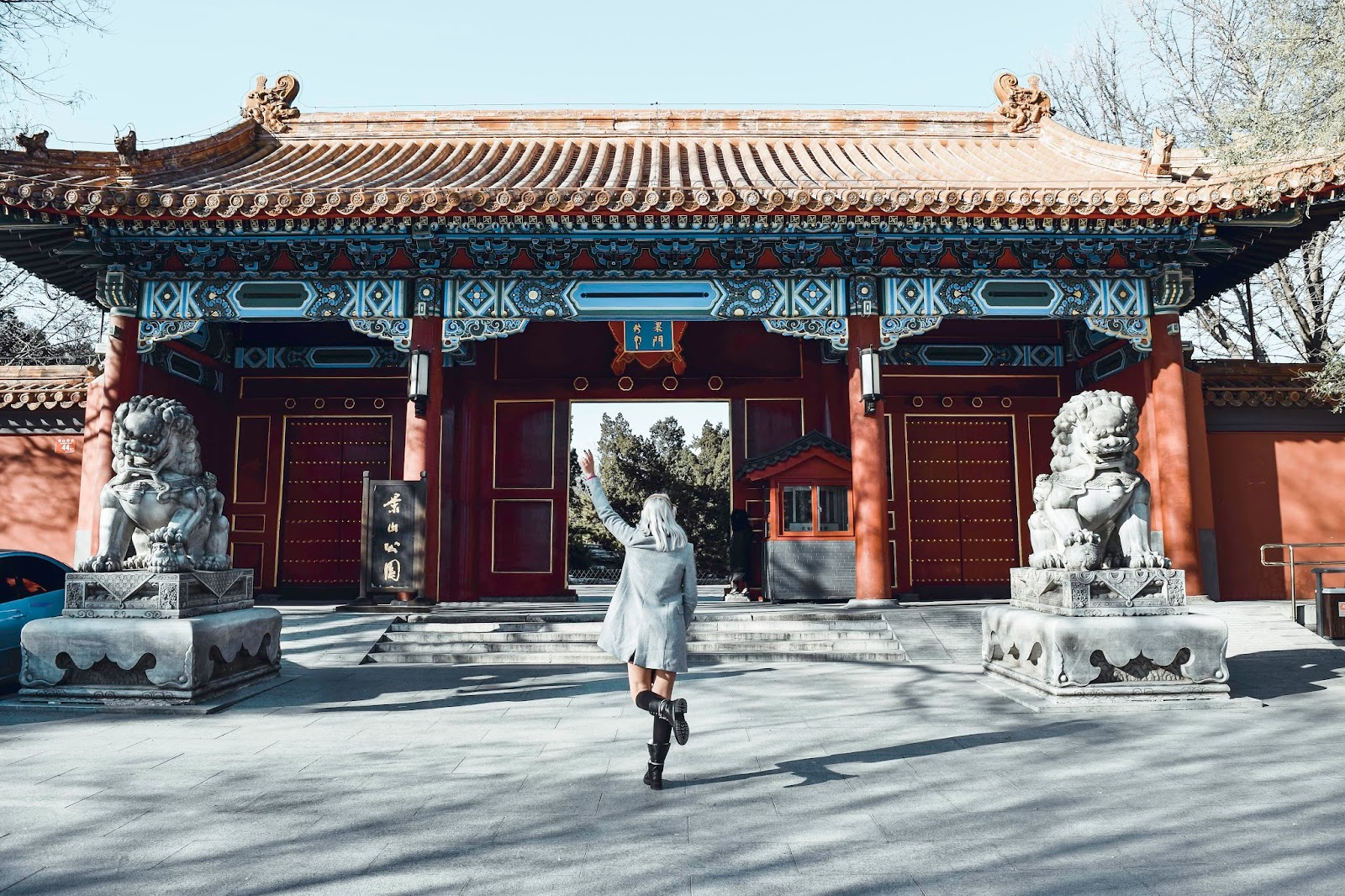 what to see in jingshan park